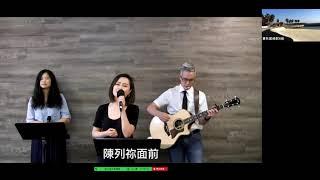 2021/03/07 主日崇拜 神的揀選與人的信心 紅豆湯的故事 姜禮振牧師