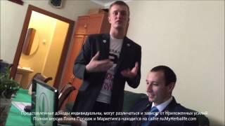 Где можно заработать деньги в Нижнем Новгороде, \\ Палю прогу (Собирает 20$ за 5 мин)