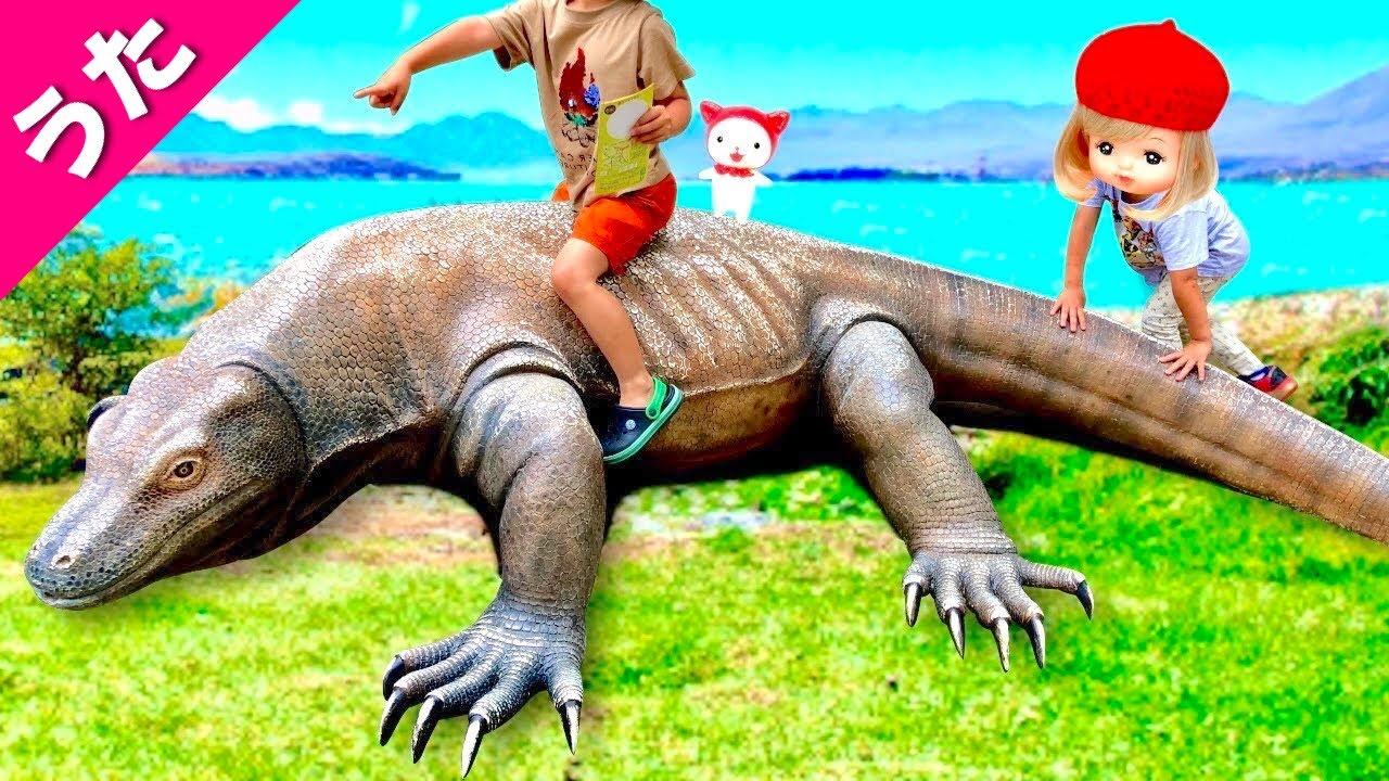 アンパンマンとメルちゃん【恐竜🦖動物の歌】しまじろうが子供向け英語の知育クイズをだだんだんが教育!乗り物バスに乗って人気歌のメドレーDinosaurs animal for kids