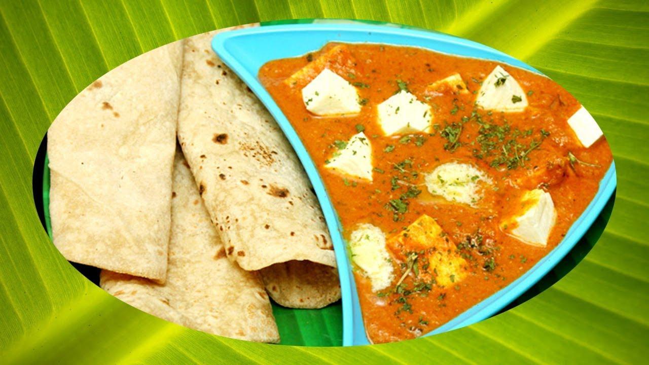 Paneer Butter Masala recipe in tamil | 7days 7recipes ...