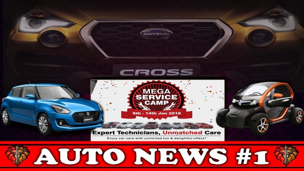 hindi auto news #1 - new swift booking, kia motors in india, datsun