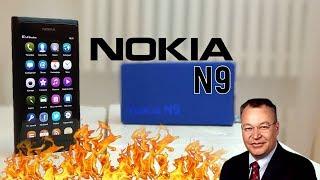 Nokia N9: горящая платформа (2011) – ретроспектива