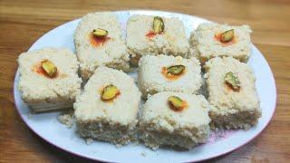 মাএ ২০ মিনিটে তৈরি ছানার সন্দেশ রেসিপি/How to make Chanar sondesh/Shondesh Recipe/