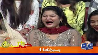 Best Of Khabarnaak | 20th September 2019 | Part 03