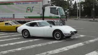 トヨタ2000GTとロータスヨーロッパ thumbnail