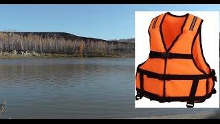 Как выбрать спасательный жилет для рыбалки(, 2015-10-27T16:01:49.000Z)