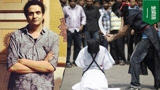 видео казни в саудовской аравии