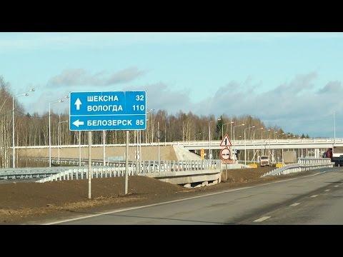 03.11.2015 Открытие развязки на Белозерск