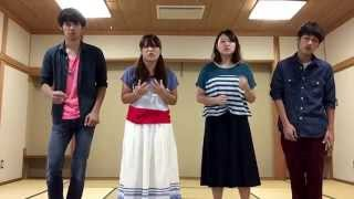 Midnight four singers 愛を知るたび