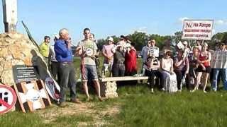 Елань - Колено Воронежская область(11 мая 2013 года прошел несогласованный митинг-антиникель., 2013-05-15T20:24:58.000Z)
