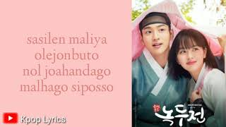 NCT U-Baby Only You The Tale of Nokdu OST Part 1 Easy Lyrics