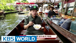 $1.60 rice noodle on the boat [Battle Trip / 2017.02.05]