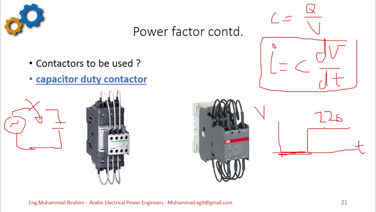 arabicelectricalpowerengineers aepe powerfactor [ 1280 x 720 Pixel ]