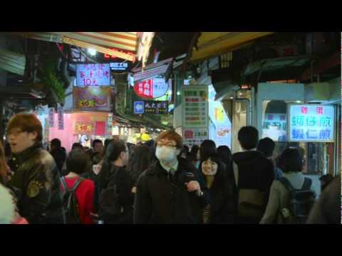 2011 Taiwan Tourism Bureau promotional video
