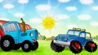Развивающий мультик про трактор Мультики про машинки Смотреть Подборка Мультиков для детей