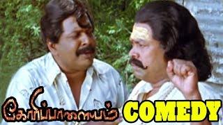 Goripalayam | Goripalayam full Comedy scenes | Singampuli comedy scenes | Mayilsamy Comedy scenes
