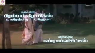 Antha vaanukku Rendu Deepangal-Super Hit Amma,Appa ,H D Tamil Video Song