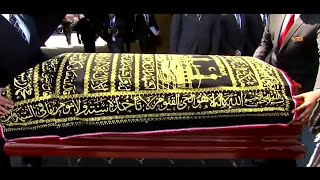 EMOTIONAL FNN MOMENT: Muhammad Ali