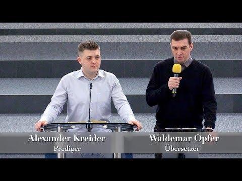 """FECG Lahr - A. Kreider - """"Ihr werdet mich suchen und finden"""" / """"И взыщете Меня и найдете"""""""