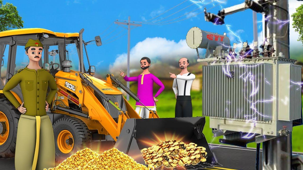 বৈদ্যুতিক ট্রান্সফর্মার বোকা চোর - Electric Transformer Foolish Thief Story 3D Bangla Moral Stories