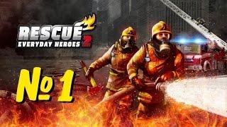 RESCUE 2: Everyday Heroes - прохождение № 1
