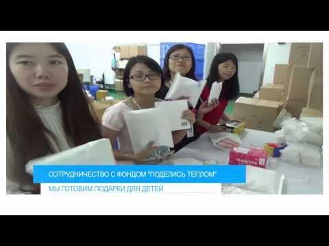 TinyDeal:Сотрудничество с фондом