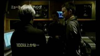 Part of the Zero Landmine documentary taken from Japanese satellite...