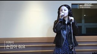 [Park Ji Yoon FM date]