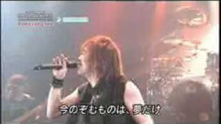 2008年6月30日 大阪ABCホール (トリオでフライングVは見ものです) メンバー:影山ヒロ...
