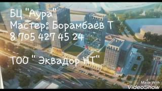 Датчики противопожарной сигнализации  БЦ Аура  23 11 2016