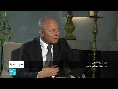رجل الأعمال والسياسي رضا شرف الدين  - نشر قبل 2 ساعة