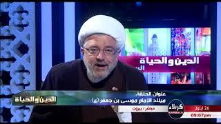 الشيخ محمد كنعان - أبو يوسف القاضي وصاحبه يزورا الإمام موسى الكاظم عليه السلام في السجن