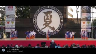 2017.8.5 城址公園特設会場.