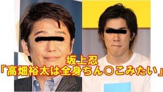 俳優・高畑裕太(22)が23日、前橋市内のホテルで40代の従業員女...