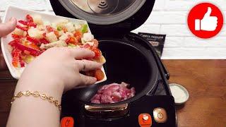 Когда есть Мясо сразу готовлю эту вкуснятину Мясо с овощами в мультиварке Это вкуснее шашлыков