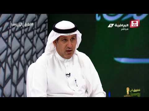 جاسم الحربي - الأمير محمد بن سلمان دعم المنتخب والإعلام ...