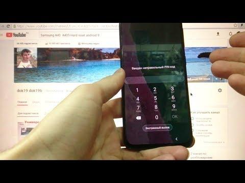 Samsung A40 Hard Reset Удаление пин кода андроид 9