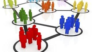Как работает сетевой маркетинг