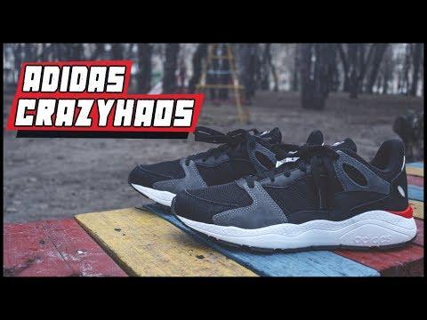 Adidas Crazyhaos - дешево но качественно