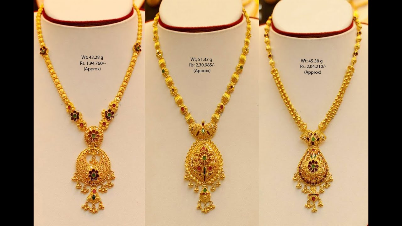 Gold Long Chain Designs With Weight And Price 22k Gold Long Necklace Designs Shridhi Vlog Youtube