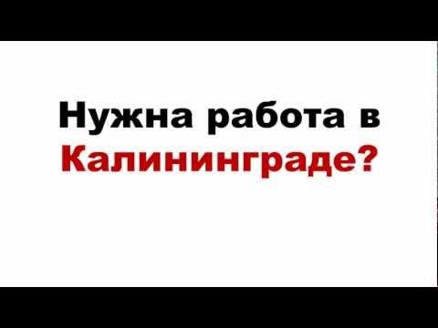 — крупнейший сайт бесплатных объявлений. в