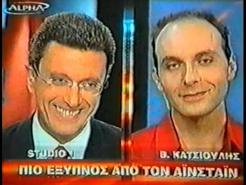 Dr Katsioulis'  with N. Chatzinikolaou on ALPHA TV  2003