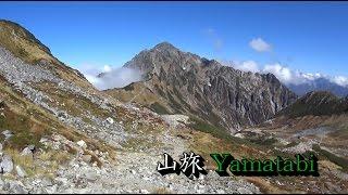 【山旅】剱岳山頂からの景色 Yamatabi , Mt.Tsurugidake summit 2015.10.5