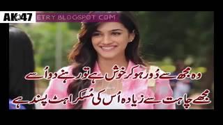 Muqadraan suggestion