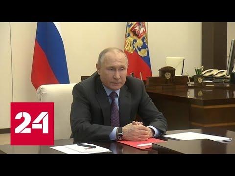 Путин: в рамках