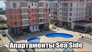 Жирно, дорого и близко к морю. АК Sea Side/ Недвижимость Сочи