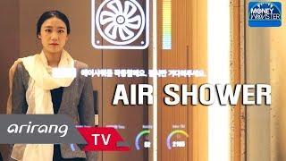 [Money Monster] Ep.28 - Air technology / Media facade / Korean smart farming _ Full Episode