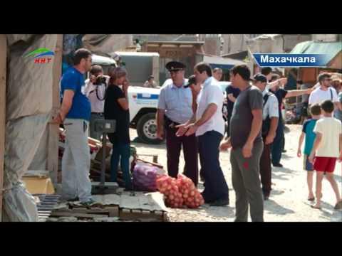 В Махачкале снесли рынок по ул.Хуршилова
