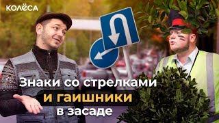 видео Поворот на право знак