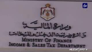 """""""الضريبة"""": إقرار نظام الفوترة جاء بحسب التفاهمات مع جميع الجهات باستثناء """"المحامين"""" - (23-7-2019)"""